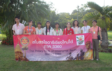 Thai exchange group